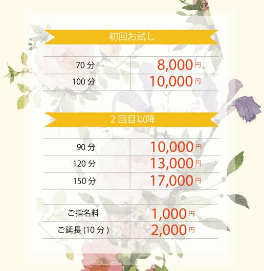 price2109-1
